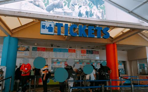 八景島シーパラダイス・チケット売り場