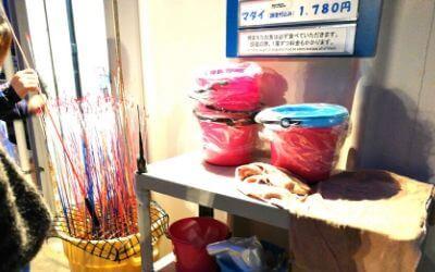 うみファーム・魚釣り道具一式