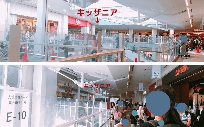 キッザニア東京・集合場所