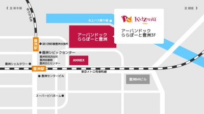 キッザニア東京・地図