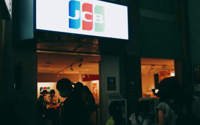 キッザニア東京・電子マネーセンター