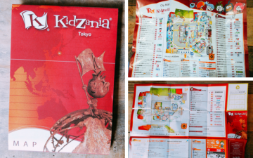 キッザニア東京・シティマップ