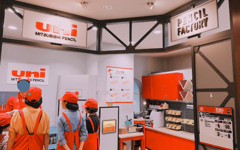 キッザニア東京・鉛筆工房