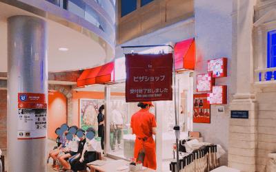 キッザニア東京・ピザショップ受付終了