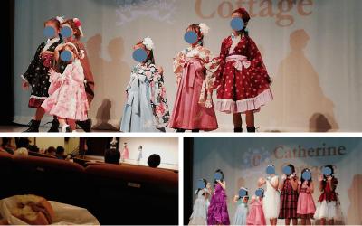 キッザニア東京・ファッションショー