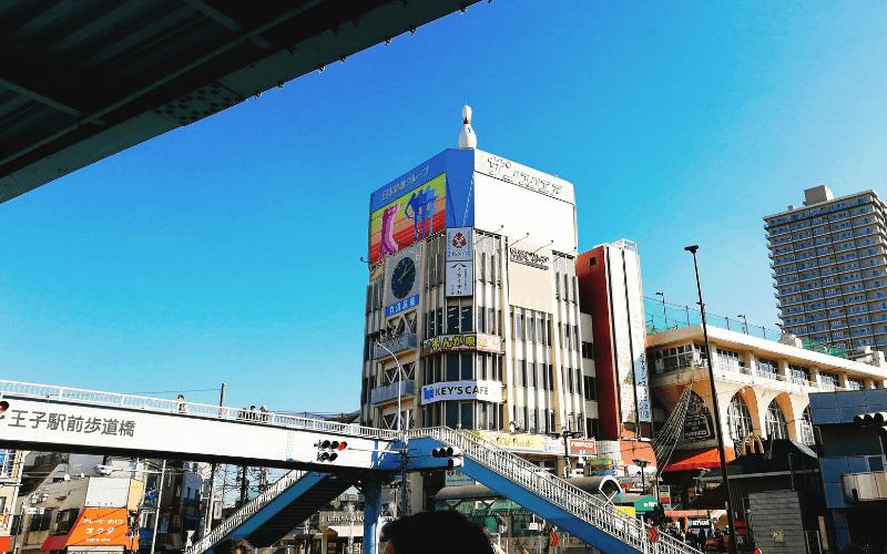 東京北区王子・サンスクエア