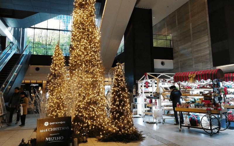OOTEMORI・クリスマスツリー