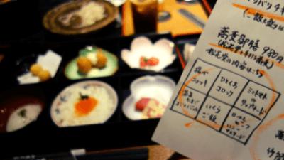 池袋・彩蔵ランチ「蕎麦御膳 松花堂+手打ち蕎麦」