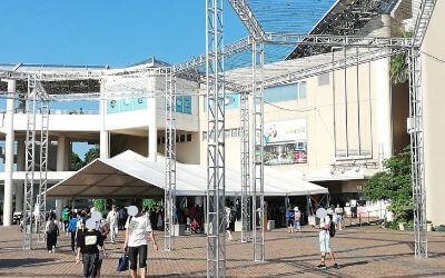 横浜八景島シーパラダイス「アクアミュージアム」