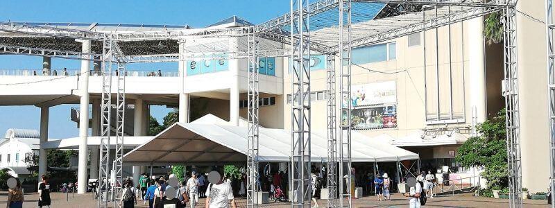 横浜八景島シーパラダイス・花火シンフォニア開催日・チケットカウンターの混雑状況