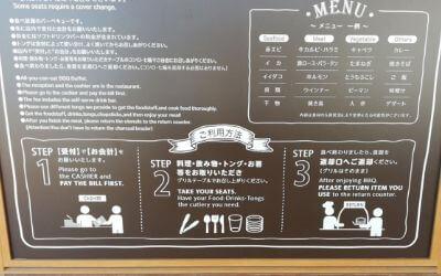 「Seafood & Grill YAKIYA(やきや)」