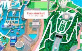 「Seafood & Grill YAKIYA」地図
