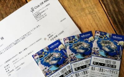 Club Off割引優待・横浜・八景島シーパラダイス68%OFF