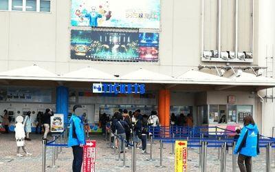 横浜八景島シーパラダイス・チケットカウンター