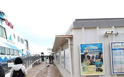 横浜八景島「うみファーム」