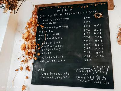 anzu to momo(アンズトモモ)・ドリンクメニュー