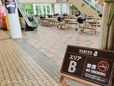 【横浜・八景島シーパラダイス】「YAKIYA」エリアB