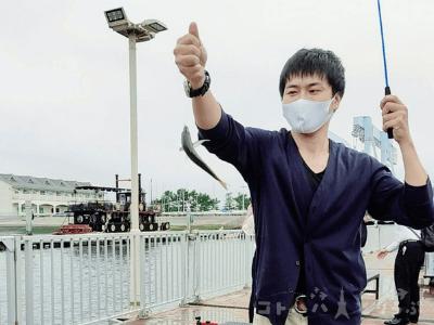 「うみファーム」魚釣り・アジ【横浜・八景島シーパラダイス】