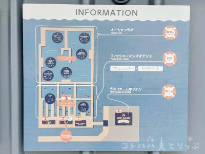 横浜・八景島シーパラダイス「うみファーム」地図